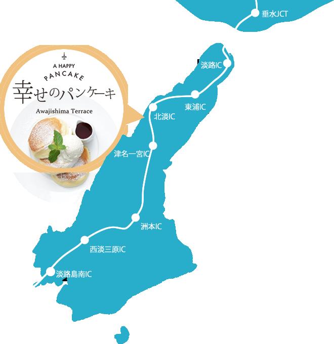 幸せのパンケーキ淡路島リゾート|アクセスマップ