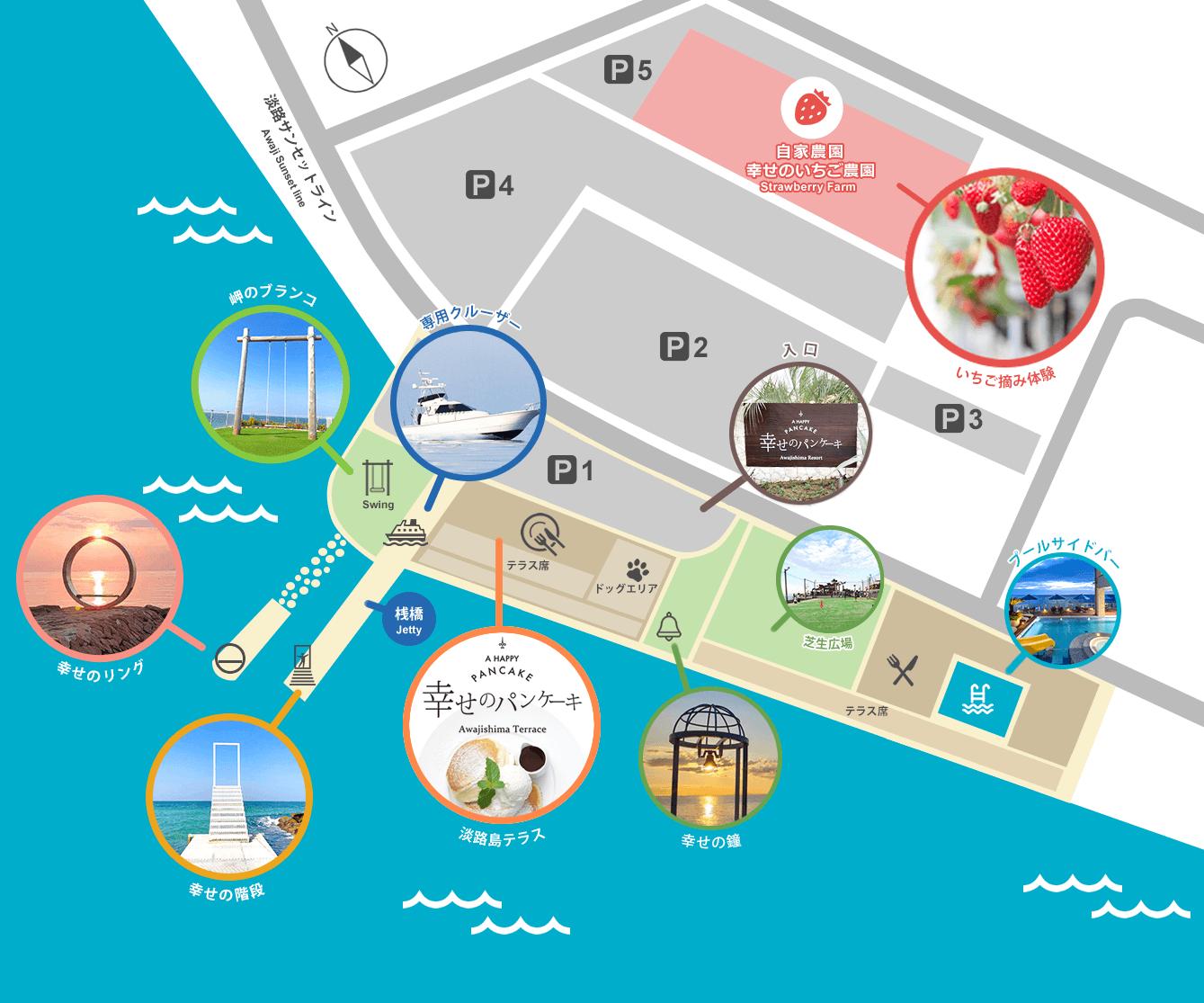 淡路島リゾート施設案内