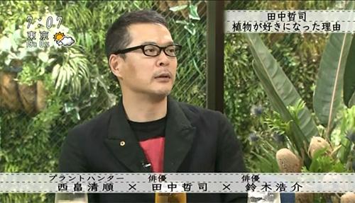 tv_image04_L