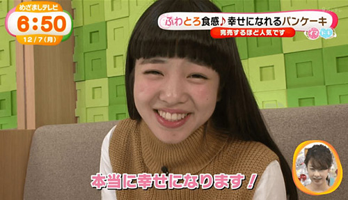 tv_image08_L