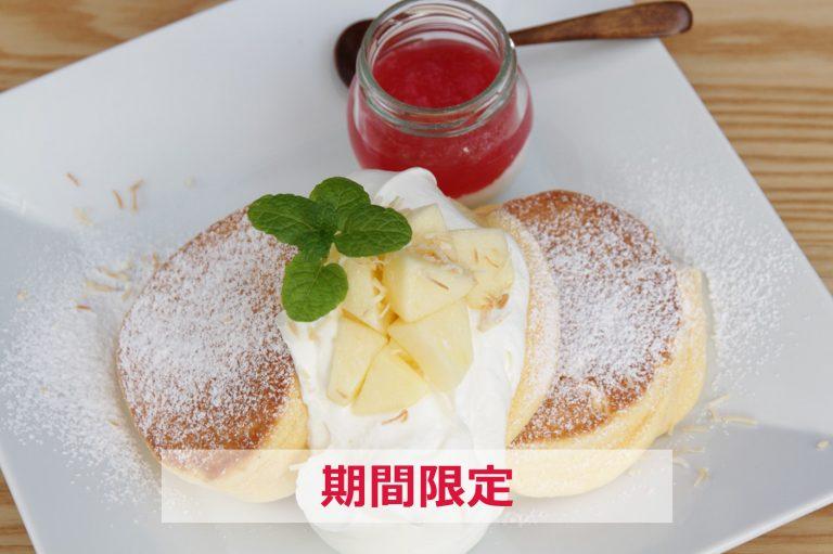 pc-menu_apple