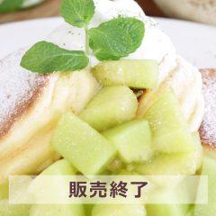 【販売終了】茨城メロンパンケーキ ライムの香り