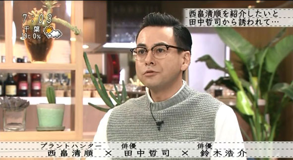 tv_image02_L
