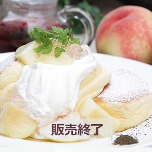 menu_peach