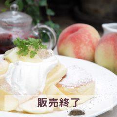 pc_menu_peach