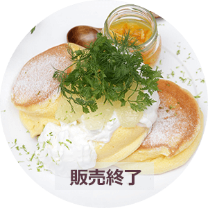 menu_citrus