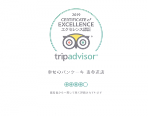 Certificate20191028_excellence00