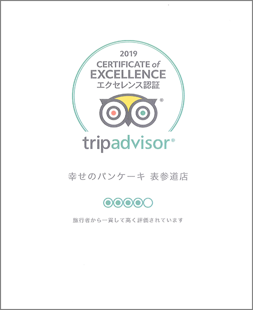Certificate20191028_excellence01