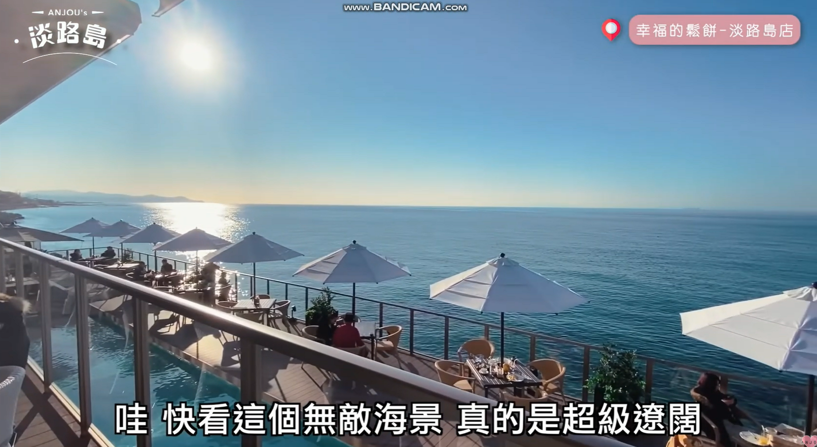 台湾の人気Youtuber安啾咪02