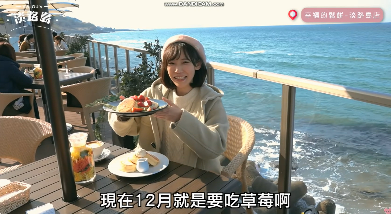 台湾の人気Youtuber安啾咪04