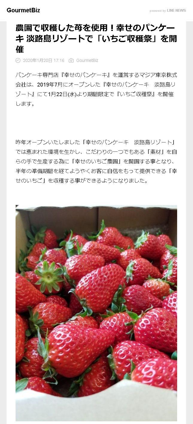 GourmetBiz(グルメビズ)01