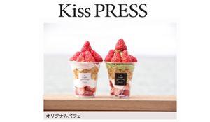 Kiss PRESS(キッスプレス00