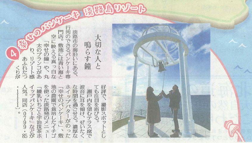 読売新聞00