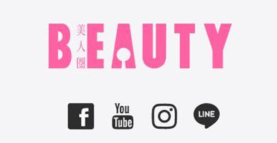 beauty321_00