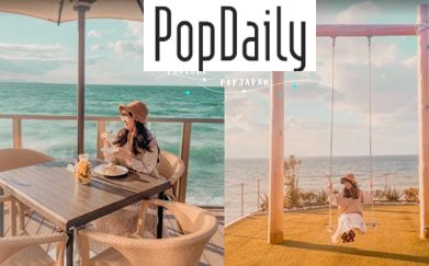 popdaily00