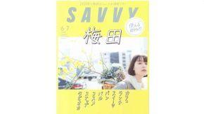 savvy_0423_00