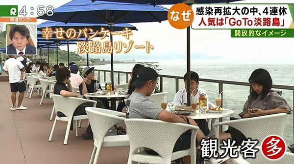 7月23日報道ランナー01