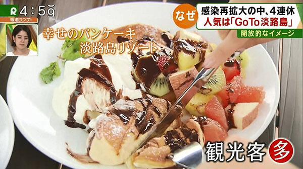 7月23日報道ランナー02