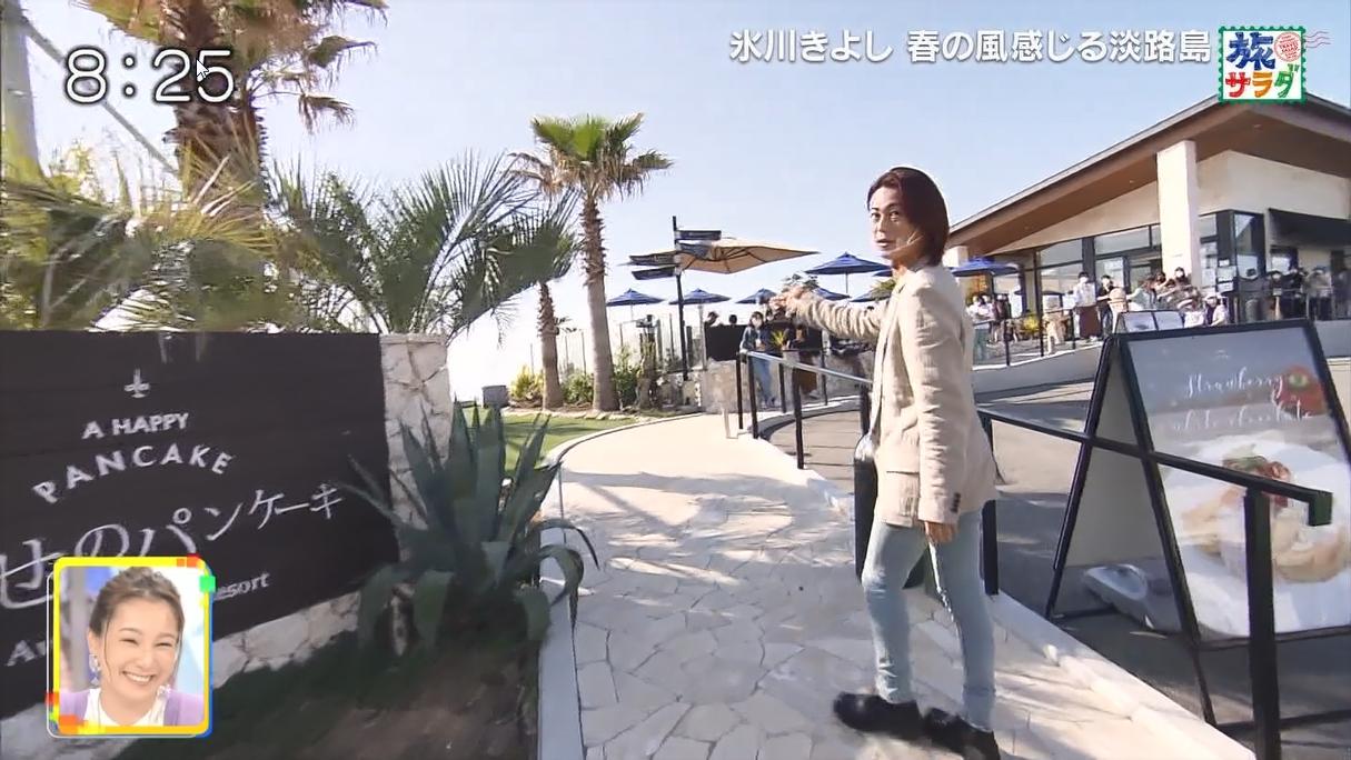 幸せのパンケーキ淡路島リゾート入口