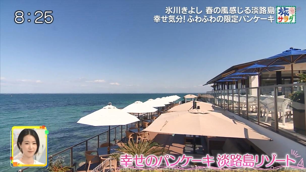 幸せのパンケーキ淡路島リゾートお席