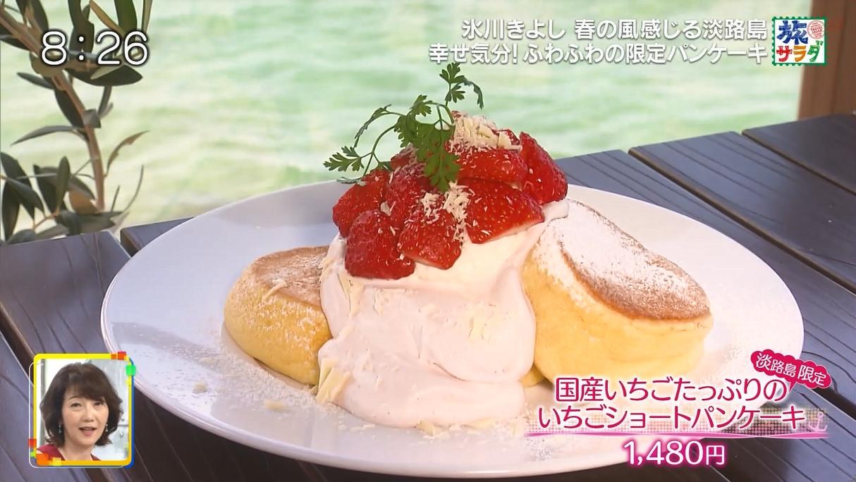 国産いちごたっぷりのいちごショートパンケーキ