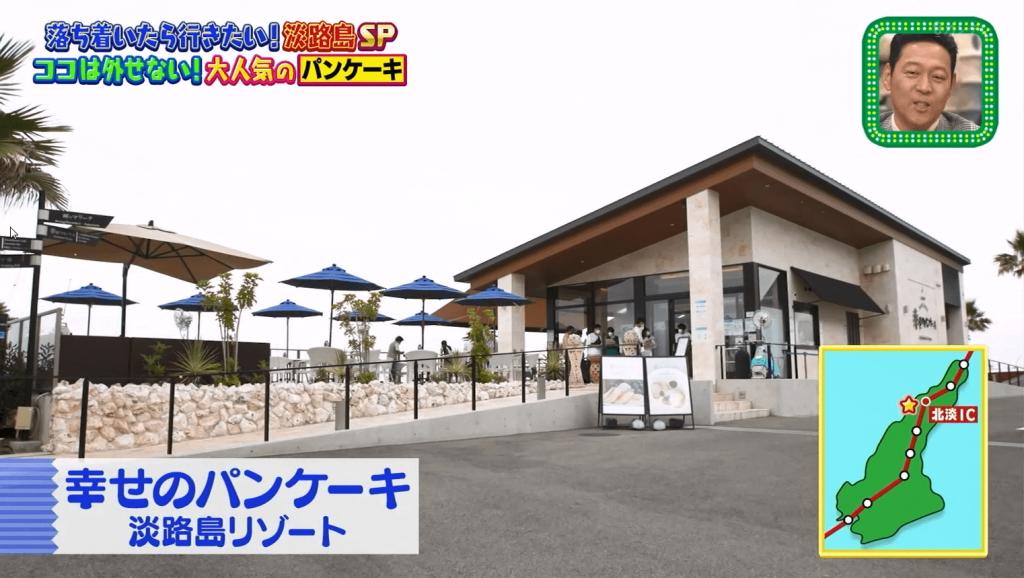 2021-08-17-awaji_01